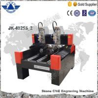 4 Axis CNC ROUTER, CNC Stone Engraving Machine 4025s with two heads