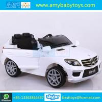 Buy cheap Factory Wholesale High Quality Children Toys Electric Car Child Ride on Battery Operated Kids Plastic Baby Car product