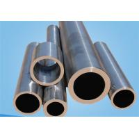 Buy cheap Stress Relieved Welded Carbon Steel Pipe Cutting 7mm Thickness To Specified Length product