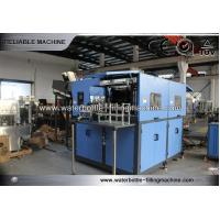 Buy cheap 4 Cavity Mould Bottle Blowing Machine Plastic Injection Molding Equipment product