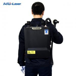 Buy cheap Portable Handheld Metal Removal Laser Derusting Machine product