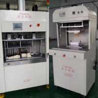 Buy cheap Ultrasonic Plastic Welding Equipment Welding Machine product