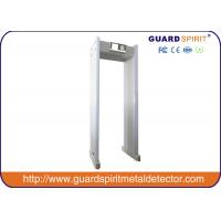 """Buy cheap Archway Airport Metal Detectors With Wheels / Remote Controller /5.7"""" LCD Monitor product"""