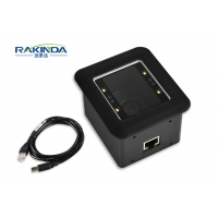 Buy cheap Omnidirectional CCD Embedded 2D Barcode Scanner Module Industrial Grade IP54 product