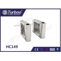 Buy cheap Durable Tripod Electronic Turnstile Gates LED Light Arm Barrier Gate System product