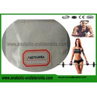 Buy cheap CAS 566-19-8 Muscle Building Anabolic Steroid Powder 7-KETO-DHEA For Weight Loss product