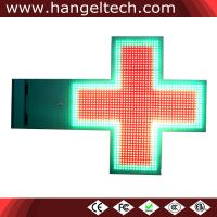 Buy cheap 500x500mm Outdoor P10mm Double Face RGB Full Color LED Cross Display for Pharmacy - 48x48 Pixels product