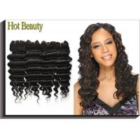 """China Ocean Weave Virgin Human <strong style=""""color:#b82220"""">Hair</strong> Extensions Body Wave No shed 10""""-30"""" <strong style=""""color:#b82220"""">Hot</strong> Beauty wholesale"""