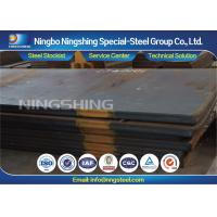 Buy cheap Engineering ASTM A36 Structural Steel Plate With 100% UT Passed product