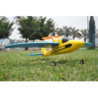 Buy cheap Mini 4ch Sport Plane Plug And Play RC Model Plane Dolphin Glider EPO 6A Brushless ESC product
