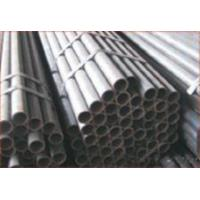 Buy cheap Gi Pipe Specification product