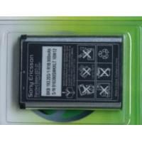 Buy cheap Mobile Phone Battery for Sony Ericsson BST37 product