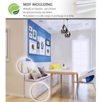 Gesso primed mdf wall base skirting board crown moulding