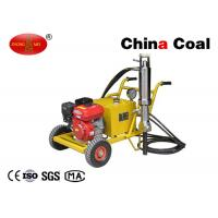 Buy cheap Hydraulic Rock Splitter Drilling Equipmen JS90 / 150  Rock Stone Splitter product
