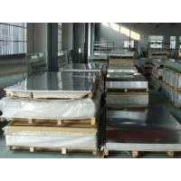 Buy cheap Smooth Surface Aluminum Alloy Sheet 1050A / ENAW - 1050A Temper F For Auto Ship Building product