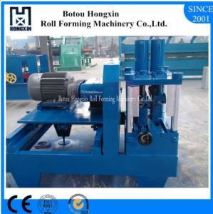 Buy cheap 8 - 12m / Min Speed Sheet Metal Rolling Machine, C U Metal Roofing Roll Former product
