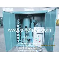 China Dust Proof Type Transformer Oil Purifier|Dielectric Oil Reconditioning Machine ZYD-W-100 on sale