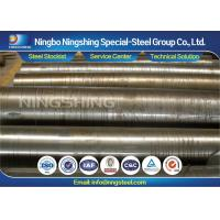 Buy cheap Wear Resistance JIS SKD12 Cold Work Tool Steel Round Bar Φ10mm - 600mm product