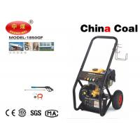 Buy cheap Gasoline High Pressure Washer Portable Car Cleaning Machine product