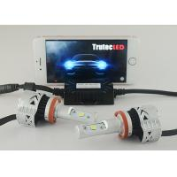 Buy cheap 2 X H11 12000LM Auto Car LED Headlights Conversion Kit CREE XHP50 White product