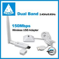 China Dual band 2.4GHZ /5.8GHz wifi usb adapter omni 6dbi antenna,RT5572 chipset on sale