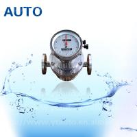 Buy cheap Low price digital oval gear flow meter used in diesel fuel made in China product