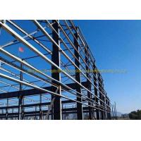 Buy cheap Q235 White Zinc Coat Galvanized Steel Square Tubing Structure C Channel product