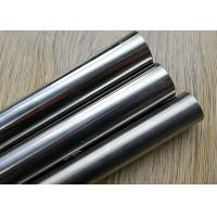 Buy cheap Cold Rolled Stainless Steel Seamless Tubing 1.4404 1.4571 1.4438 ASME SA688 product