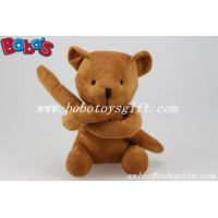 Buy cheap Unusual Holiday Gifts Brown Teddy Bears Toy In Long Arm Design product