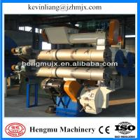 Buy cheap Popular capacity 500kg/h stainless steel pellet mill for feed with CE approved product