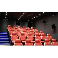 Buy cheap Skillful Adventure Motion Electric 5D Movie Theater Three Seats In A Set For Amusement Park product