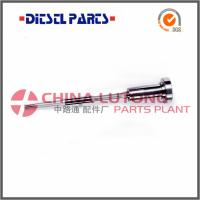 Buy cheap bosch common rail fuel system,bosch high pressure common rail,caterpillar common rail product