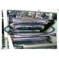 Buy cheap dry- free energy saving three layers PET sheet making machine extrusion from wholesalers