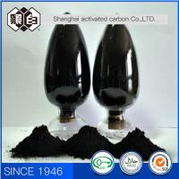China CAS 7440-44-0 Activated Carbon Black Tyre Carbon Black N600 / N550 Abrasion Resistance on sale