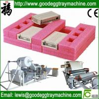 Buy cheap EPE foam Sheet bonding/thicking Machine product