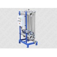 Buy cheap Automatic Industrial Inline Water Filter 20 - 3000 Micron For Cooling System product