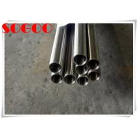 Buy cheap Seamless Inconel 718 Pipe Petrochemical Nickel Alloy 2.4668 Tube For Boiler Pipe product