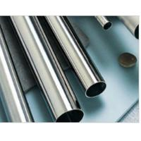 Buy cheap 300 Series Stainless Steel Pipe Anti Corrosion Mirror Polish Surface product