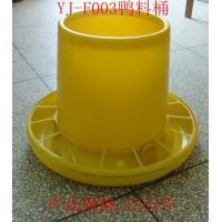 China 15kg Manual Poultry Feeders Plastic Duck Feeders for sale on sale