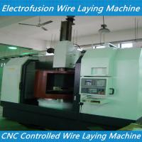 Buy cheap ELECTRO-FUSION FITTING PRODUCTION EQUIPMENT-Wire Laying Machine pe coupling wire laying ma product