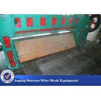Buy cheap 2.5m Expanded Sheet Metal Perforating Machine With Automatic Lubricating System from wholesalers