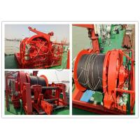 Buy cheap Ship Boat Marine Windlass Winch For Mooring Lifting Winch With Lebus Groove Drum product