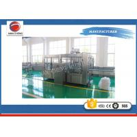 Small Scale Filling Machine 2000bph 3KW  , Automatic Bottle Filling Machine