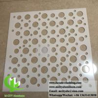 Buy cheap Perforated Aluminum Sheet for building curtain wall cladding facade fence product