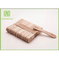 China Colourful Ice Cream Wooden Sticks 75mm Mini Wooden Sample Spoons Taste - Free wholesale
