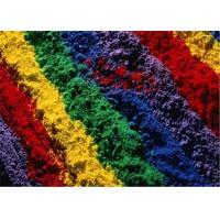 Buy cheap 100% Purity Cotton Fabric Dye Reactive PSE Type Organic Clothing Dye product