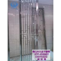 China Titanium coated stainless steel screens room dividers partitions on sale