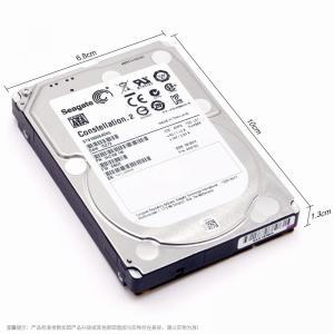 "Buy cheap Seagate Enterprise Server 2.5  "" SATA Interface Internal Hard Drive 1TB 7200 RPM 128MB Cache product"