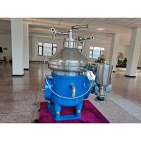 Buy cheap High Speed Centrifugal Oil Water Separator For Liquid - Solid Separation product