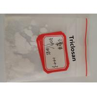 Buy cheap 99.86% Pharmaceutical Raw Powder Triclosan With USP Standard product